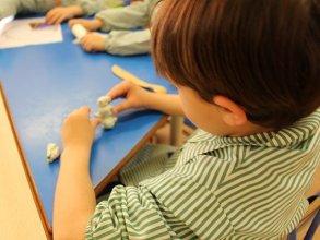 [Online] Recursos sensoriales en el aula: facilitando la regulación
