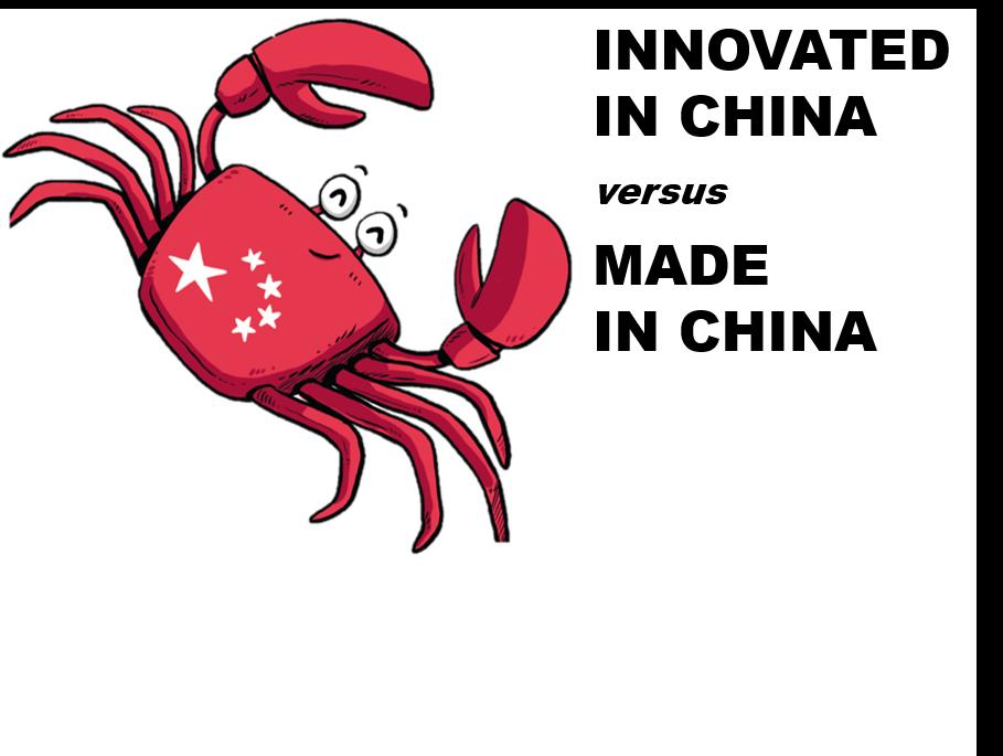 El nuevo paradigma: Innovated in China vs Made in China.